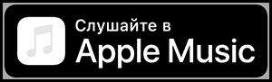 APL_BTN.png