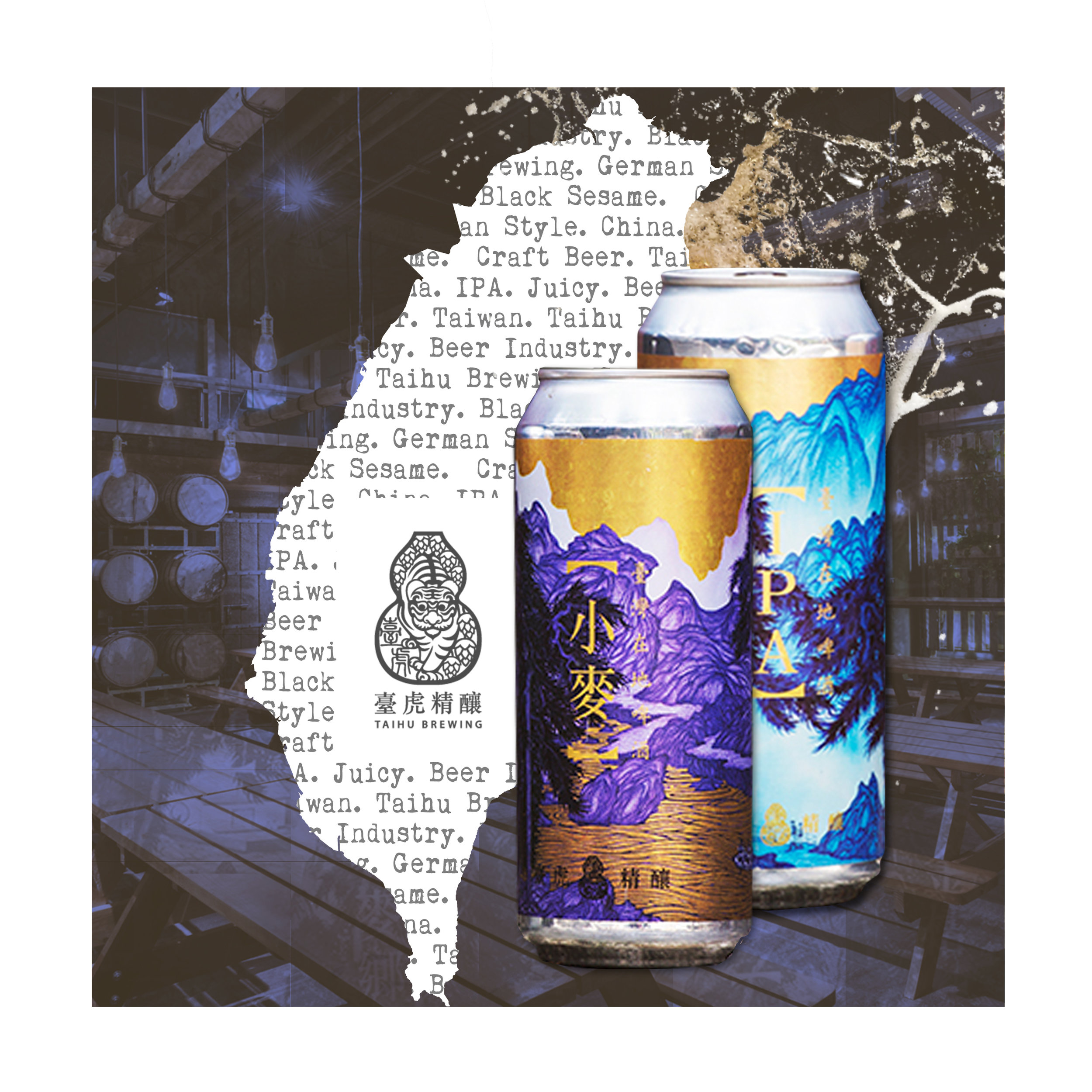 - We wanted to sculpt the landscape of craft beer in Taiwan