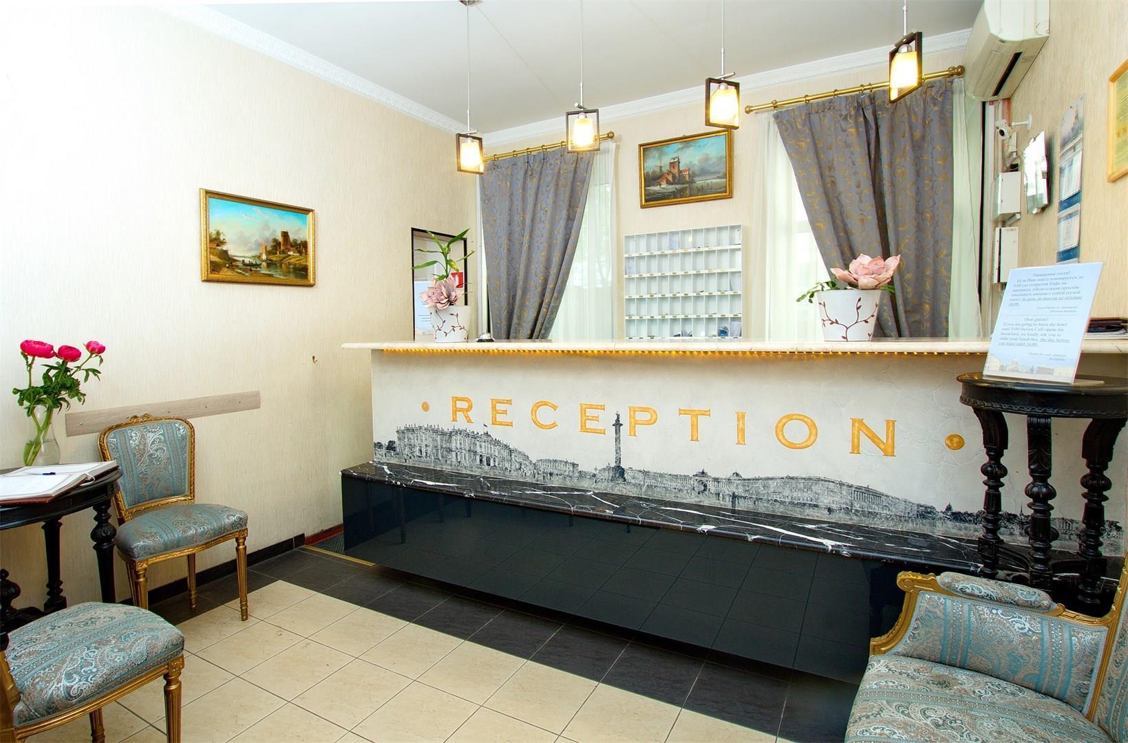 Nevsky_Aster_Reception.jpg