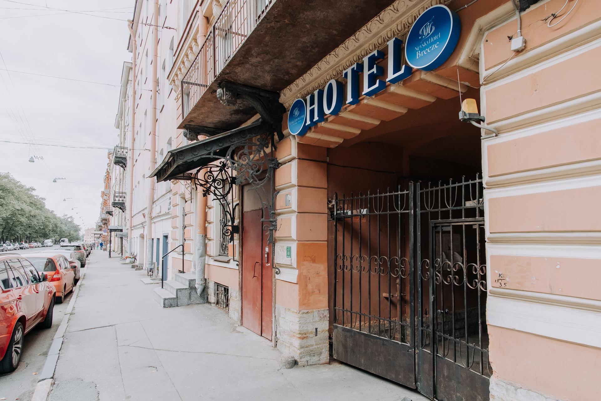Nevsky_Breeze_Fassade.jpg