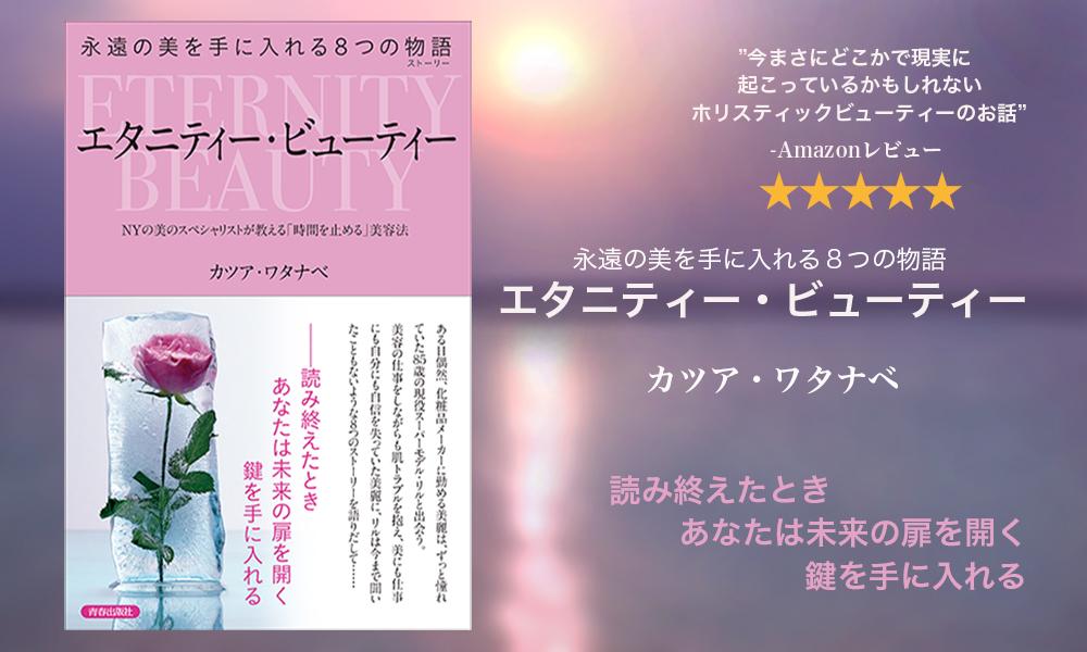 LP Top banner New.jpg