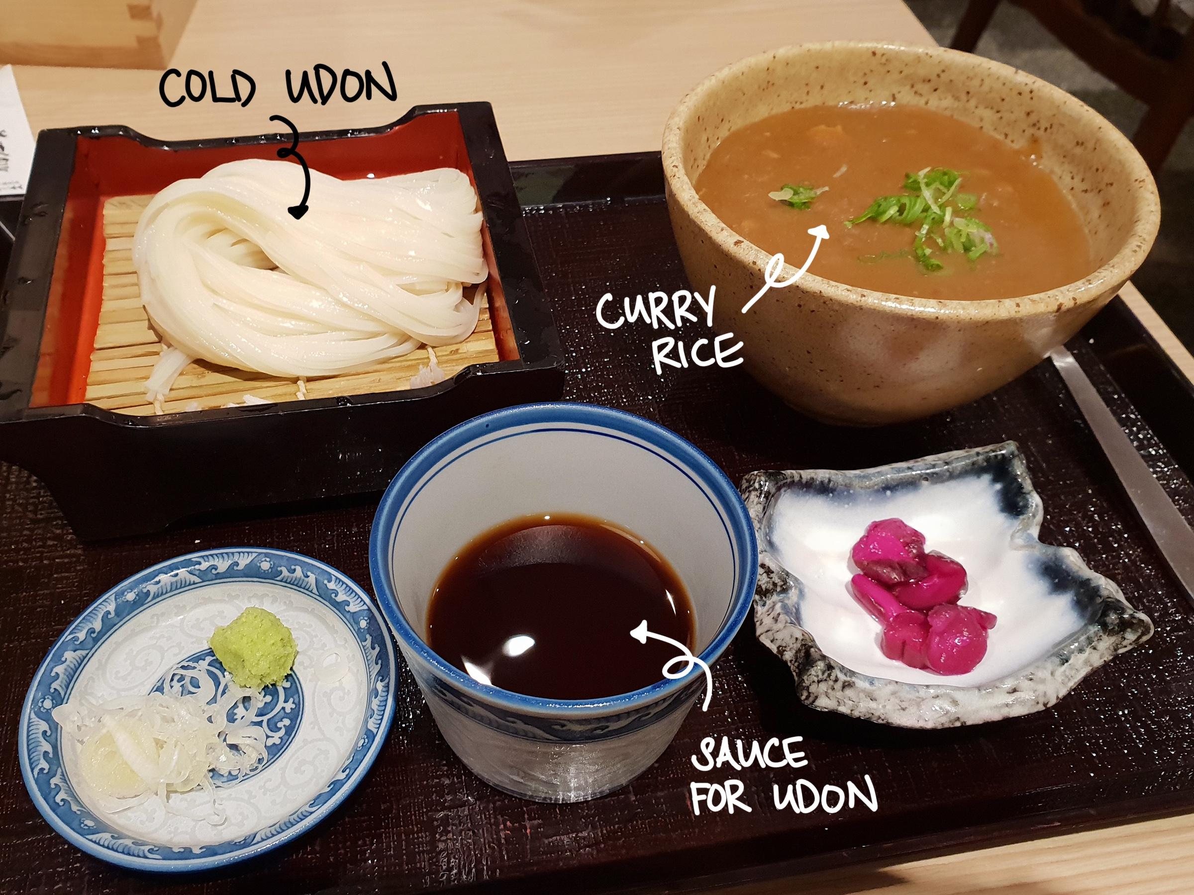 inaniwayosuke-curry.jpg