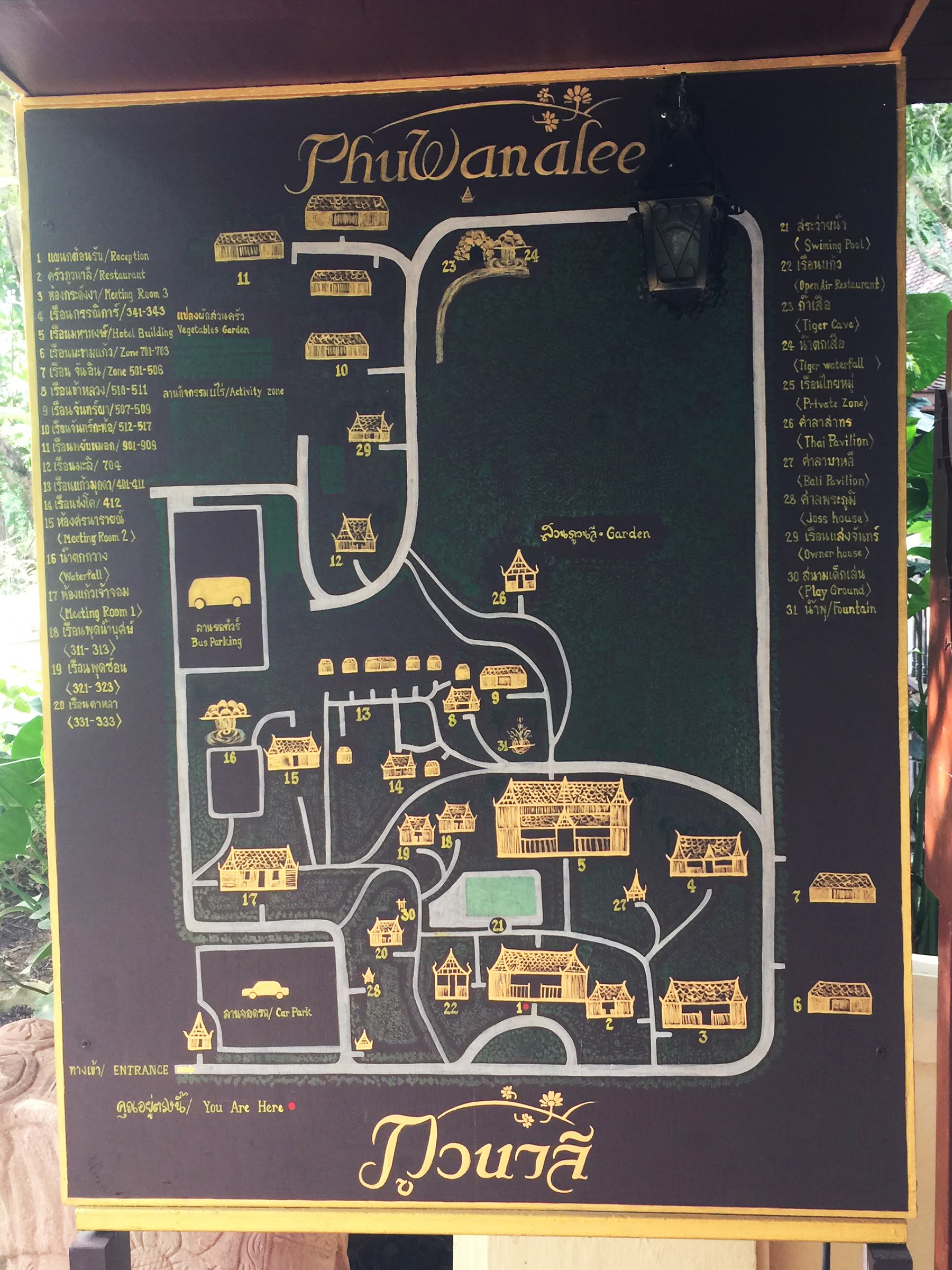 Resort's Map; there is a waterfall in the resort!