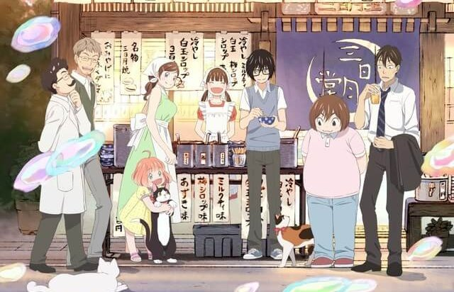 3-gatsu no Lion , an anime television series; its second season finished airing on March 31, 2018.