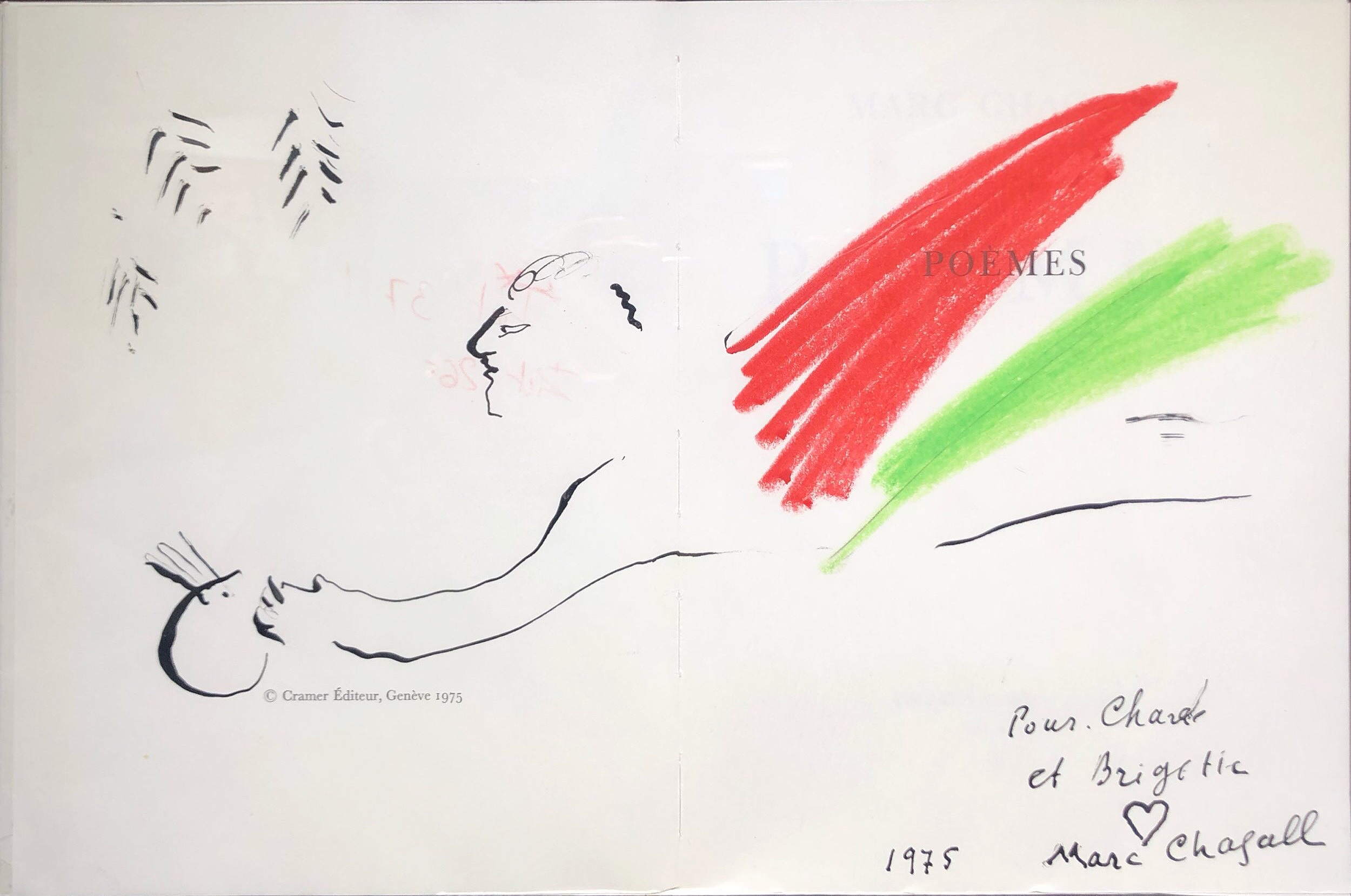 """""""Le peintre à l'envol rouge et vert"""" (1975)   Encre de chine et pastel - 26.5 × 40.5 cm"""