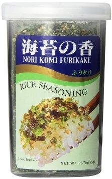 rice seasoning broccoli miso.jpg