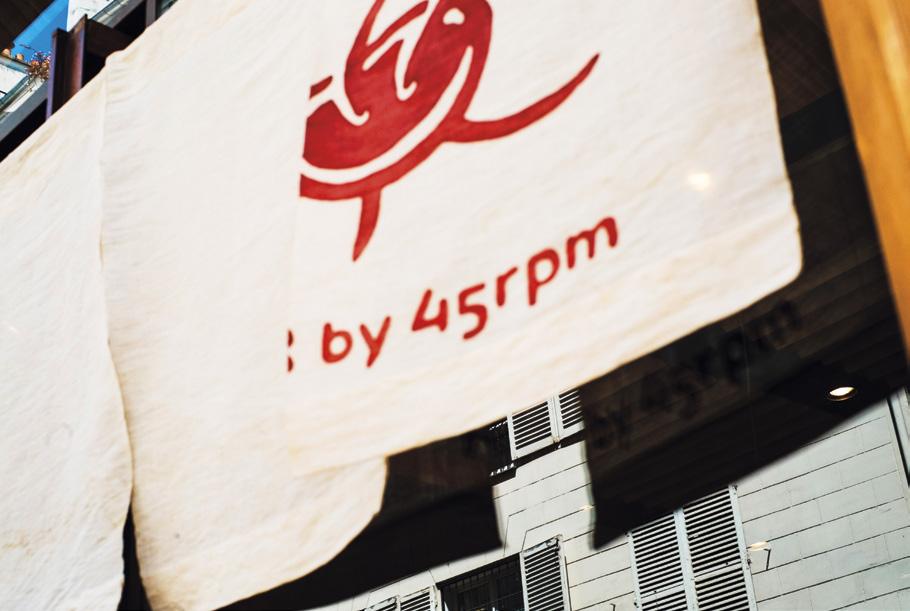 45rpm   4 Rue du Marché Saint-Honoré, 75001   1. 45RPM photography by Max Kartman