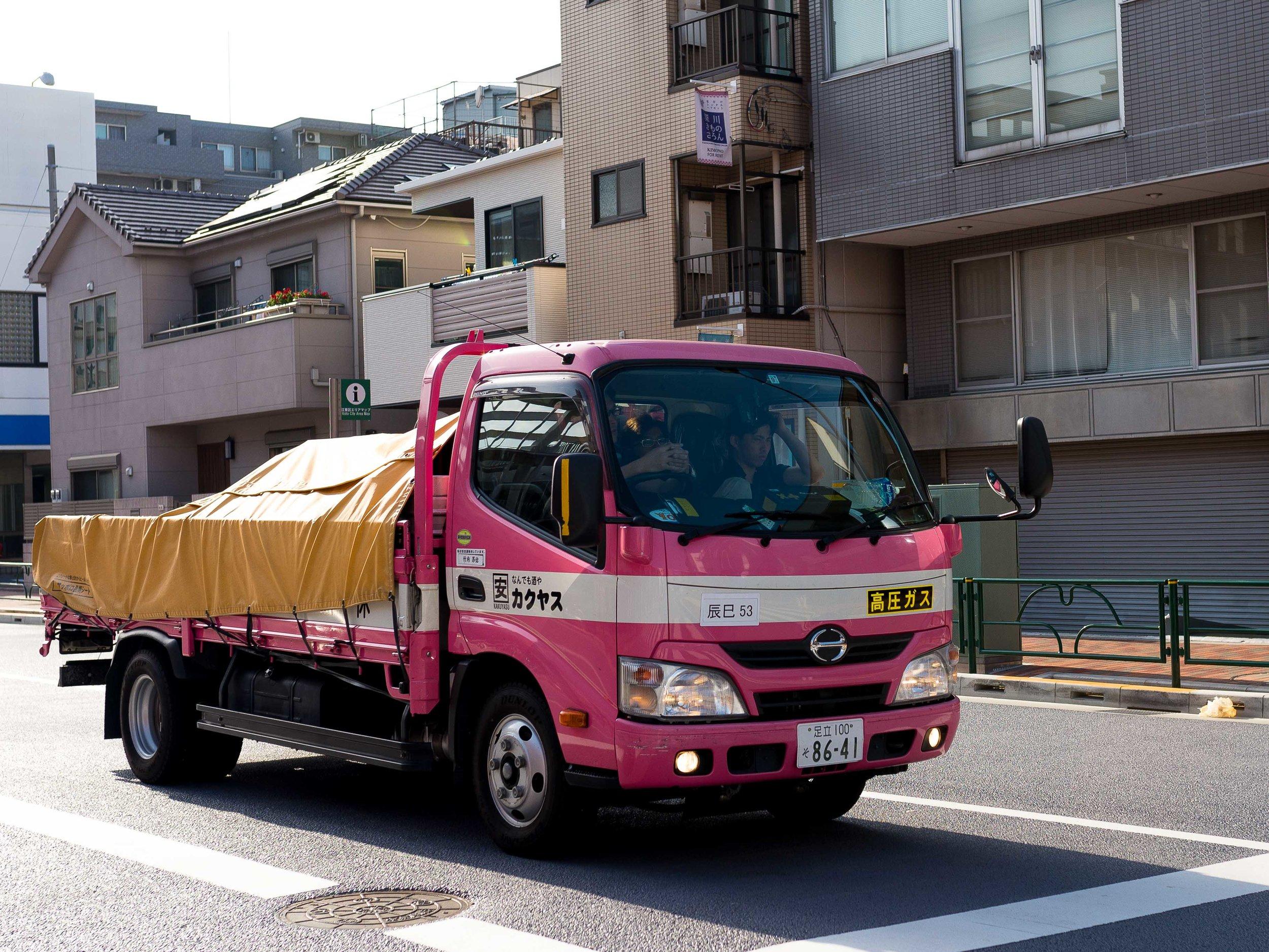 blogpost-japan-11.jpg
