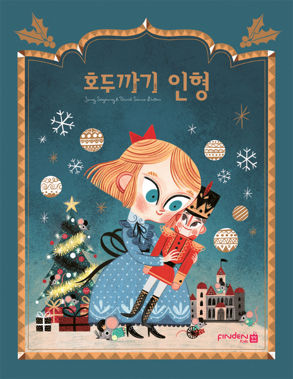 The Nutcracker - 2019.  Jung Soyoung.  Finden Kids.