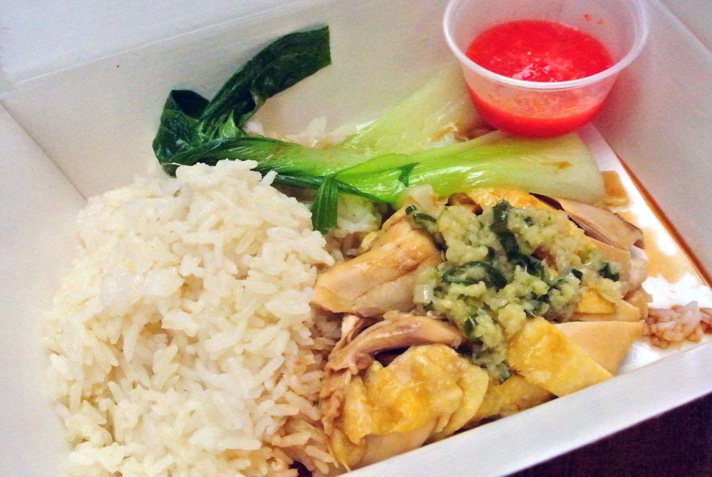 Hainanese Chicken Rice Dish