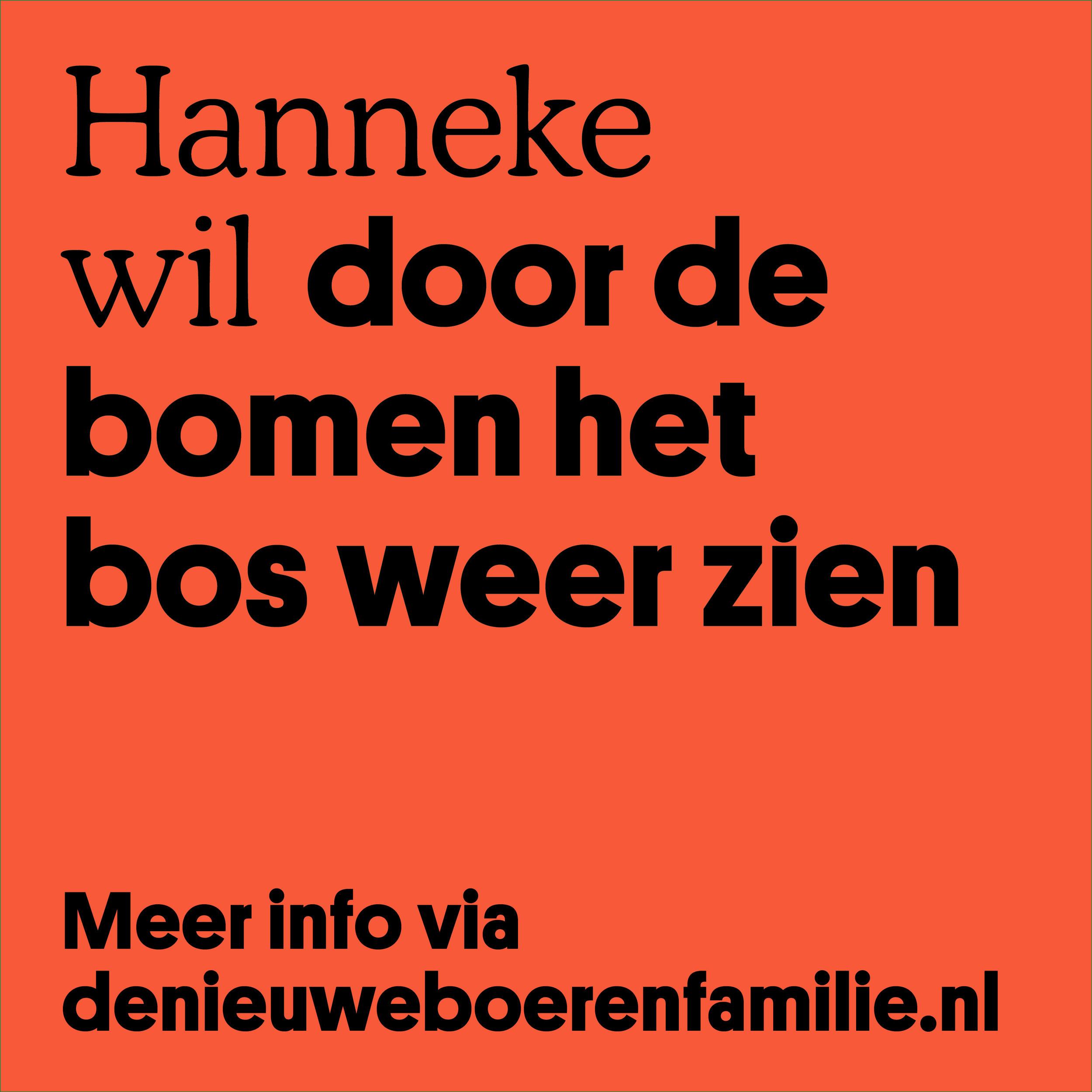 Hanneke2.jpg