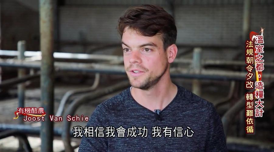 Joost van Schie - SETTV