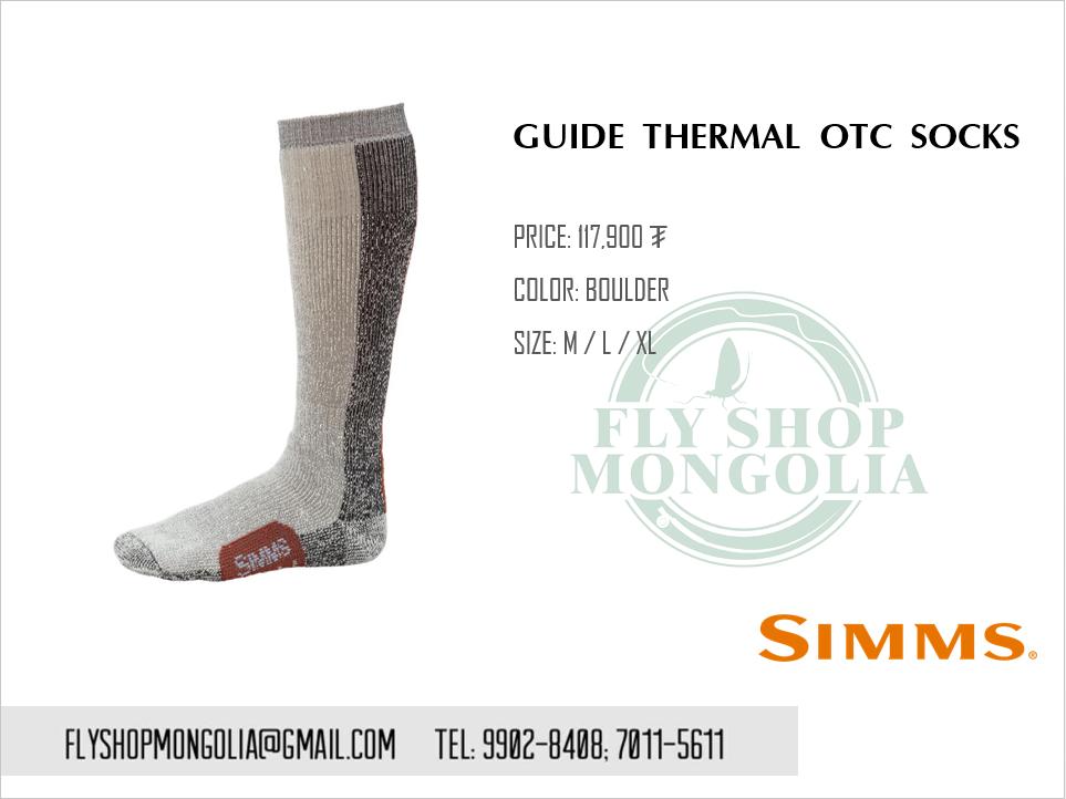 socks1.png