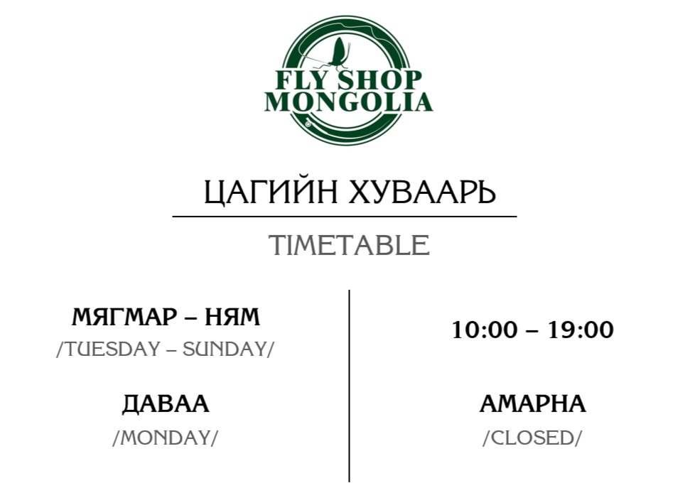 timetable1.png