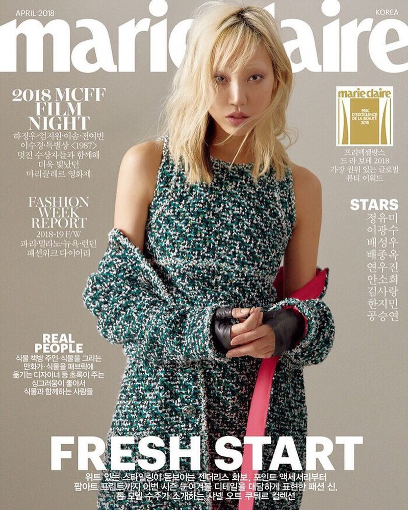 MARIE CLAIRE 2018 4 COVER.jpg