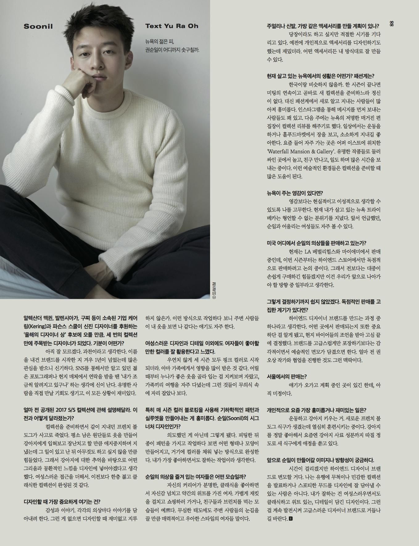 INTERVIEW6 K-권순일 뉴욕 디자이너_ok copy.jpg