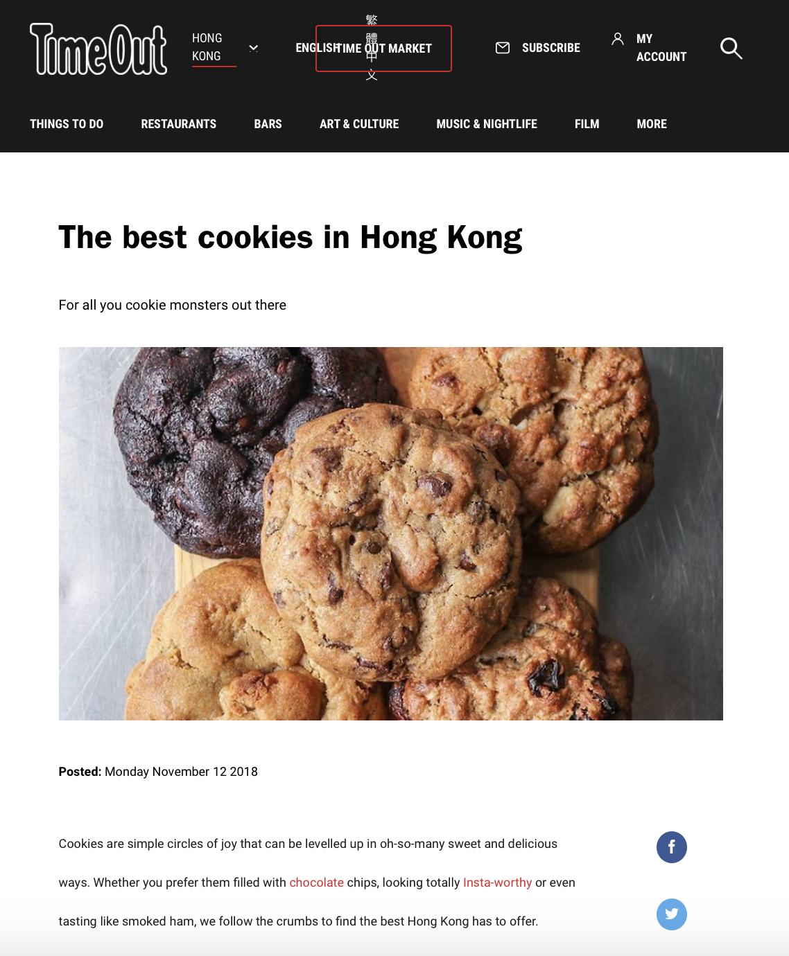 Timeout Time Our Hong Kong HK CookieDPT Cookie Department
