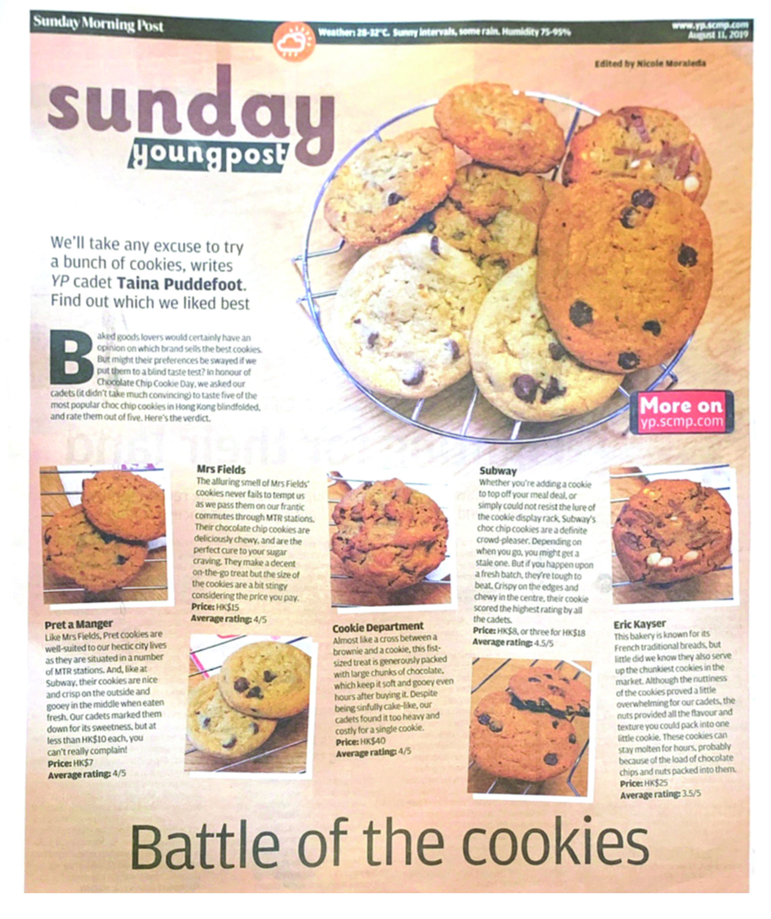 SCMP South China Morning Post Cookie DPT