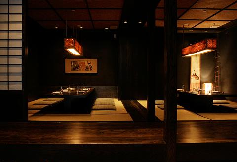 tatami I & tatami II | seats up to 20 ($200 rental charge)