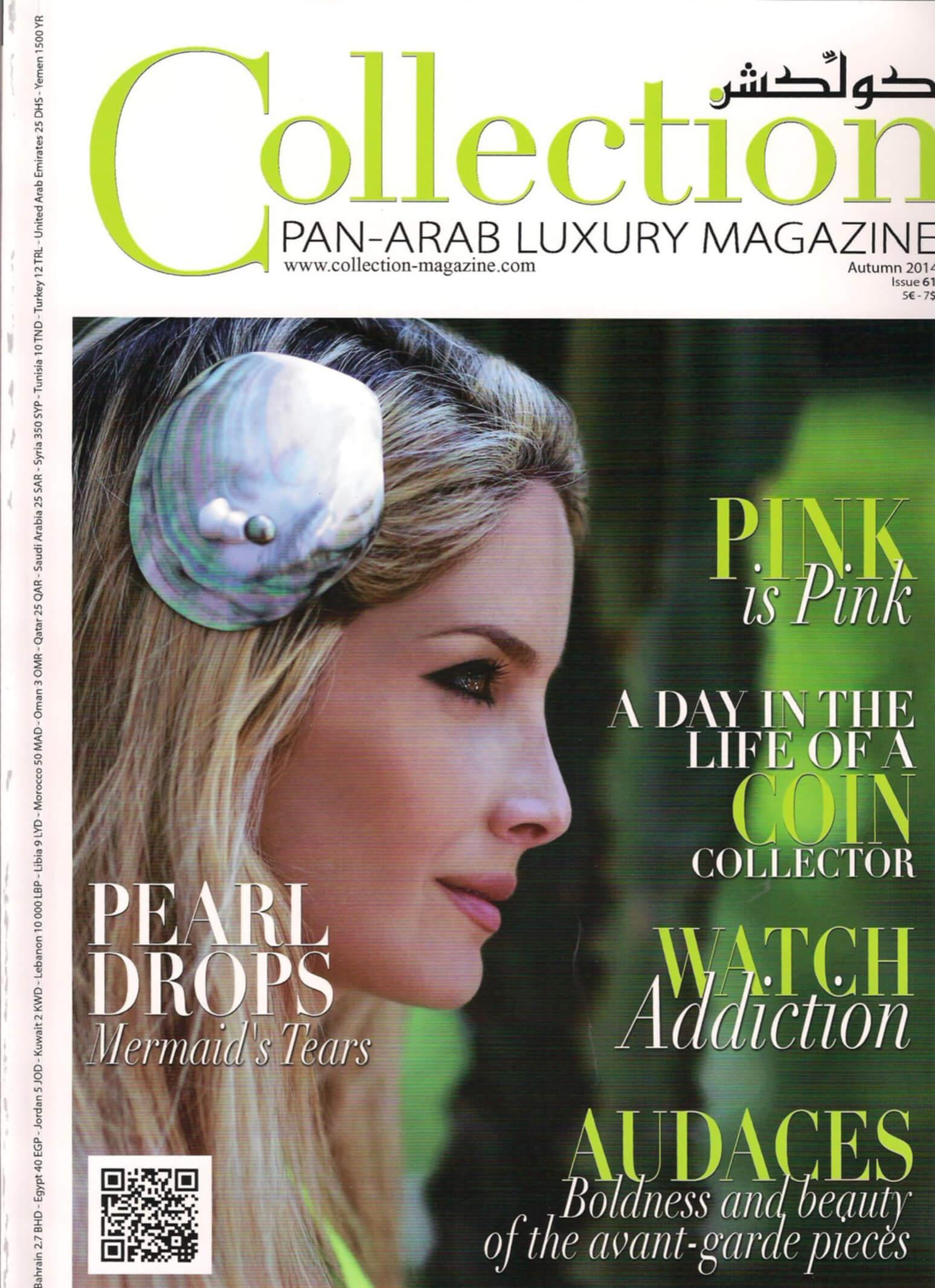 2014 Collection Pan-Arab luxury Autumn 2014 couv.jpg
