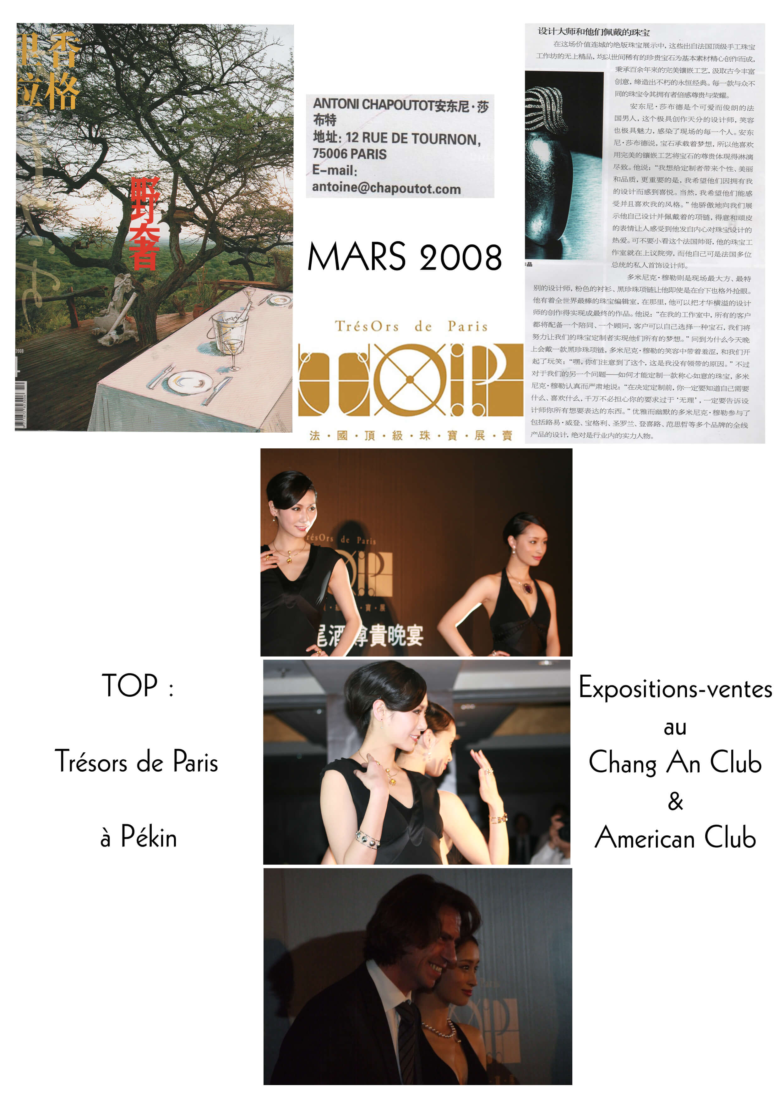 2008 CHINE 2008.jpg