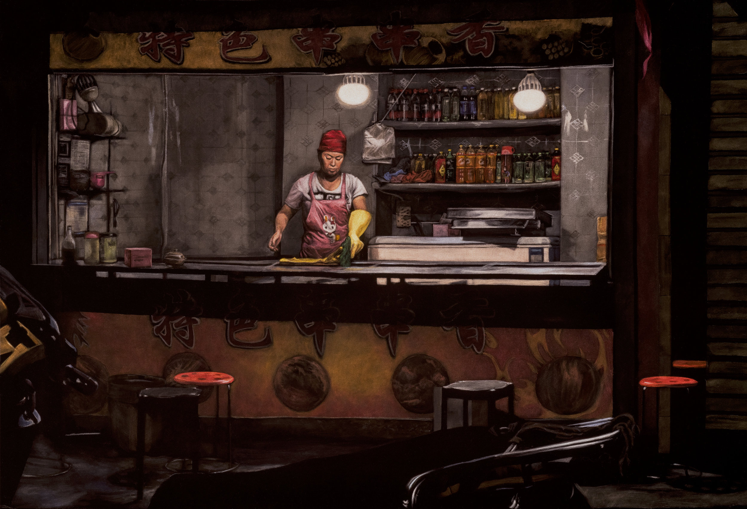 Closing Time  acrylic on velvet  30 x 44 inches