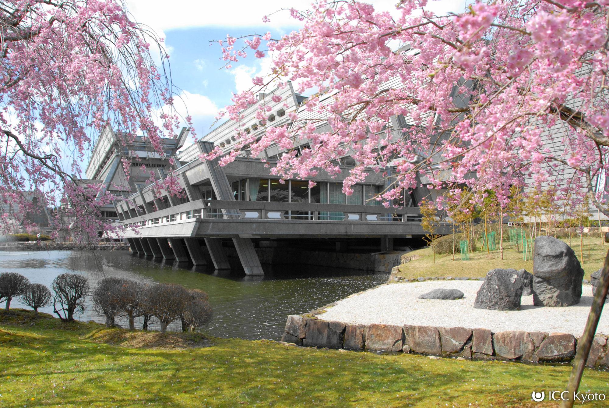 Kyoto International Conference Centre (ICCK),   KYOTO, JAPAN