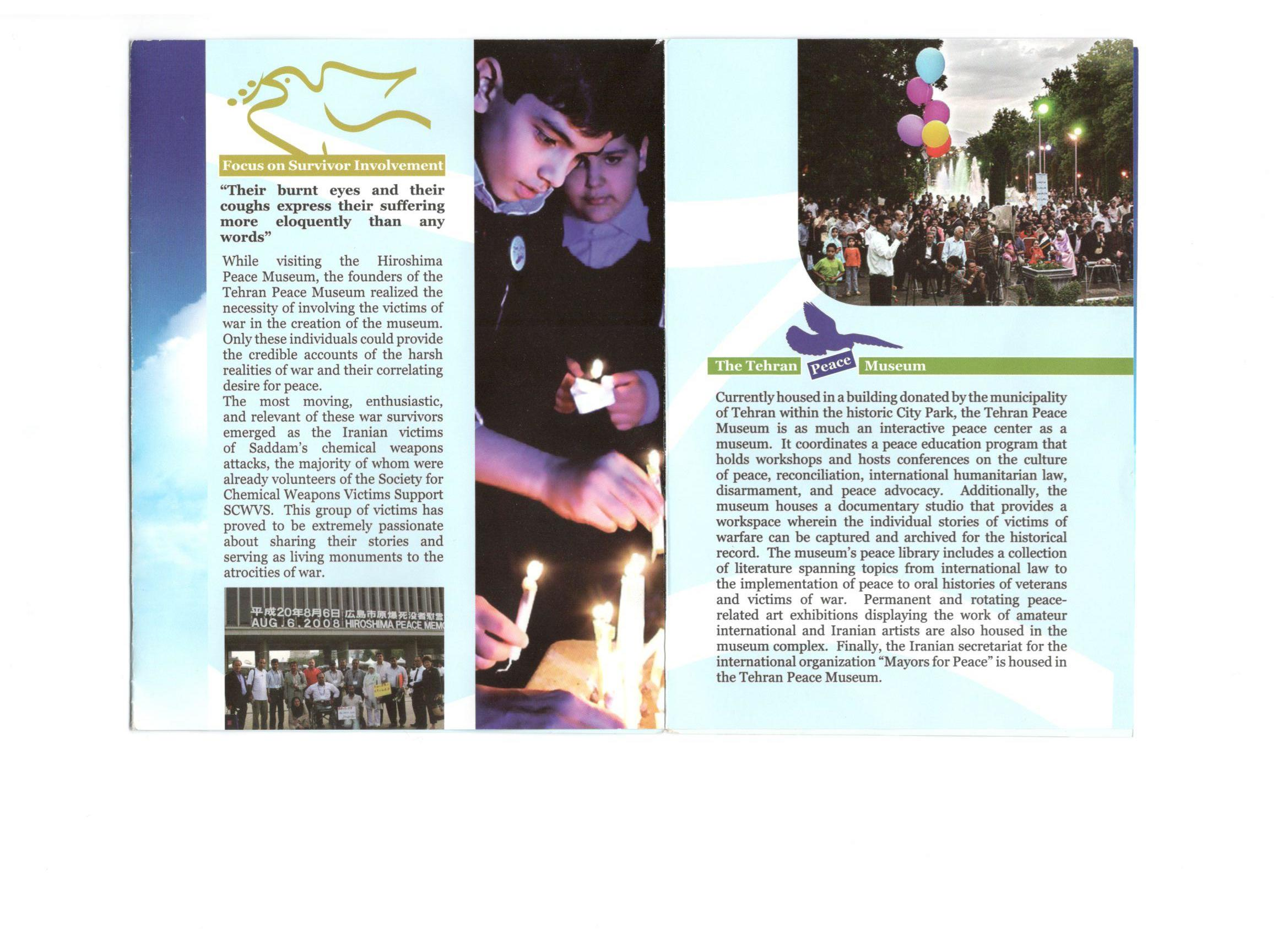 Rabbani Education Complex - World Peace Flame2.jpg