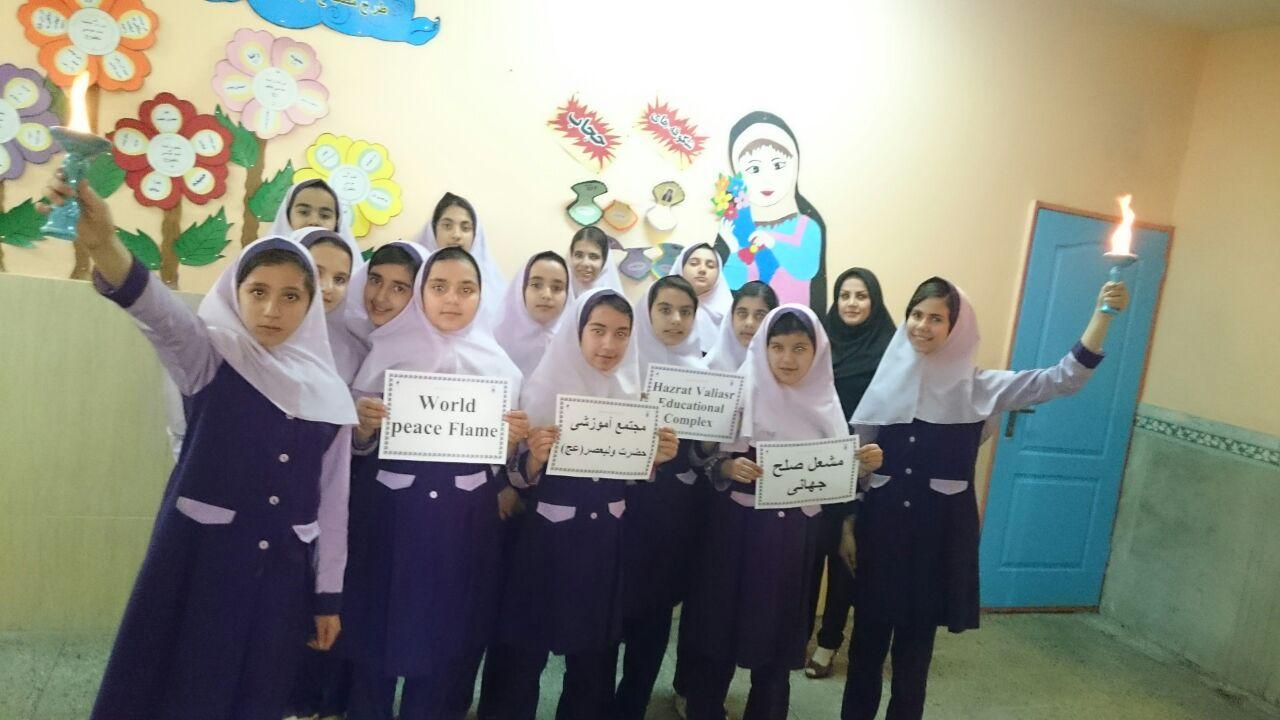 Rabbani Education Complex - World Peace Flame1.jpg