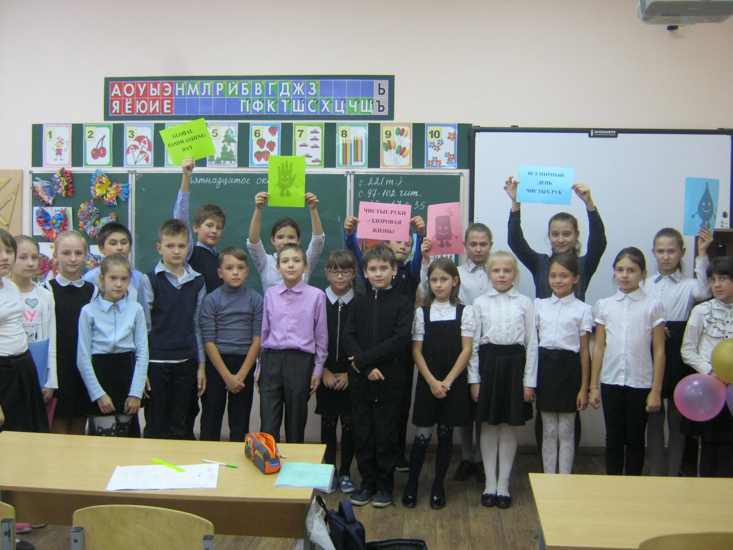 School N°8 - Handwashing Day3.jpg