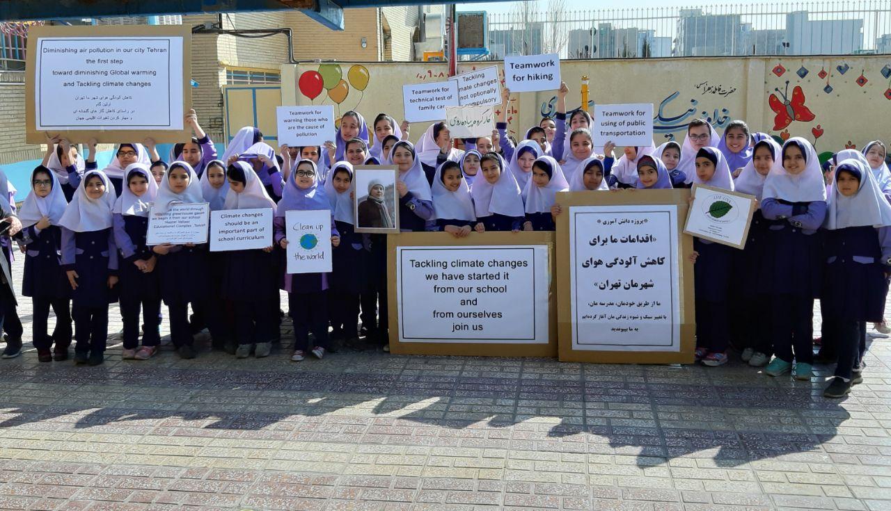 Mostafa Eil - Climate change project Iran.jpg
