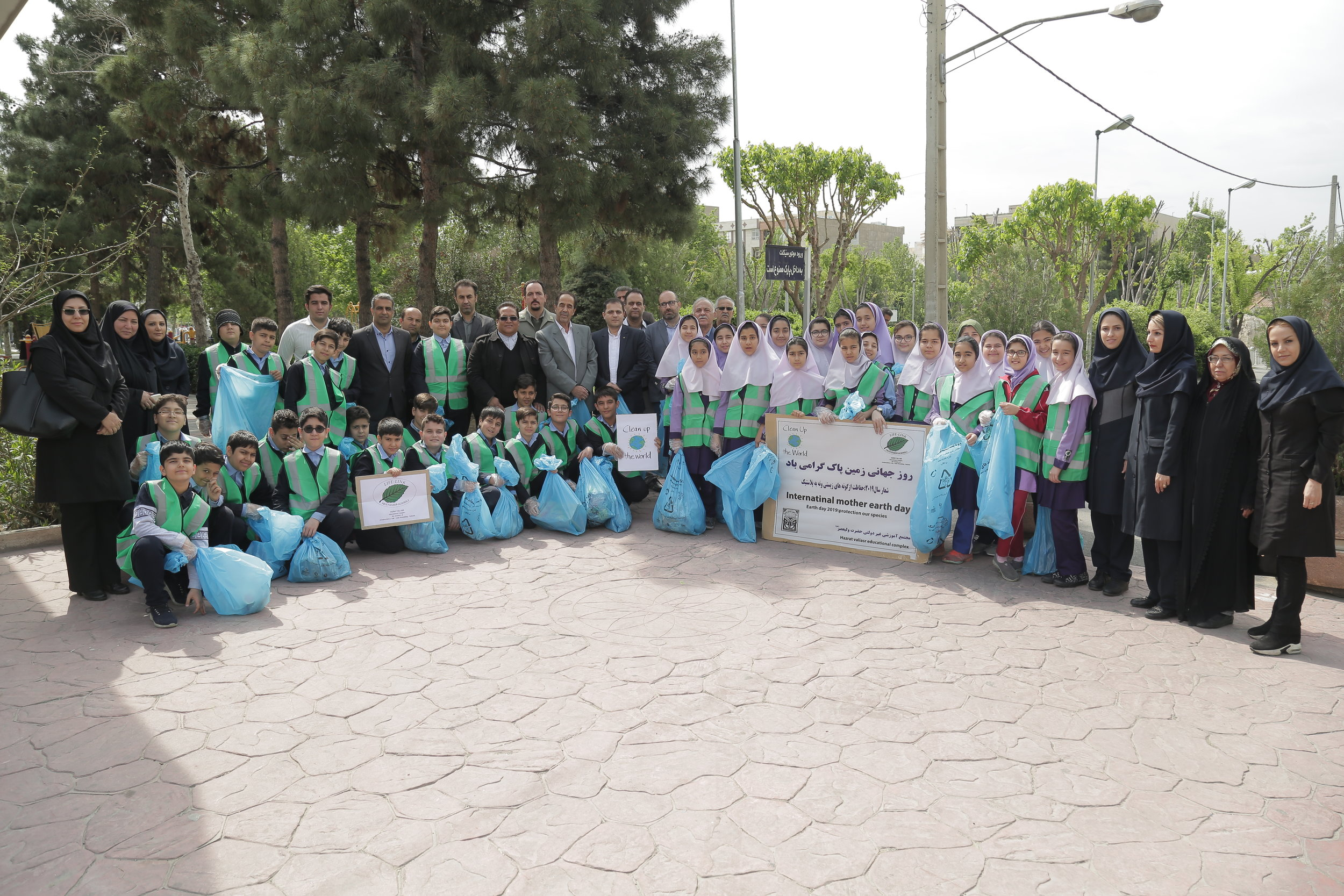 Rabbani Education Complex - Mother Earth Day2.JPG