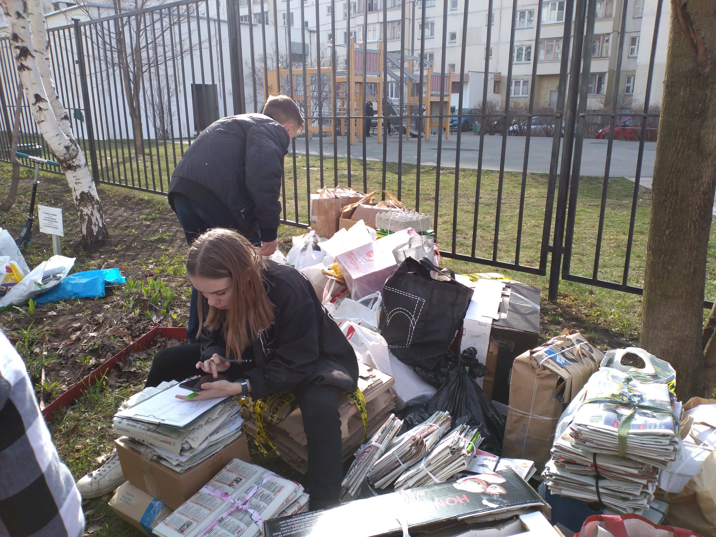 Moscow  Secondary School 2009 - Reduce, reuse, recycle.jpg