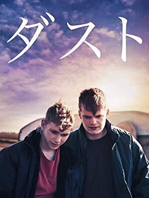 Proud that our film ダスト (Dòst) is available in Japan! - Link to Amazon Japan: https://www.amazon.co.jp/ダスト-ジョレン・モルター/dp/B07YXBBXKX/ref=sr_1_1?__mk_ja_JP=カタカナ&keywords=ダスト&qid=1571051091&s=instant-video&sr=1-1&fbclid=IwAR1gVAHn0lfIykcWjheRAX9ohcpqFfsF-AJiwU-7kSVN5mlg7u5gkIZC3cU