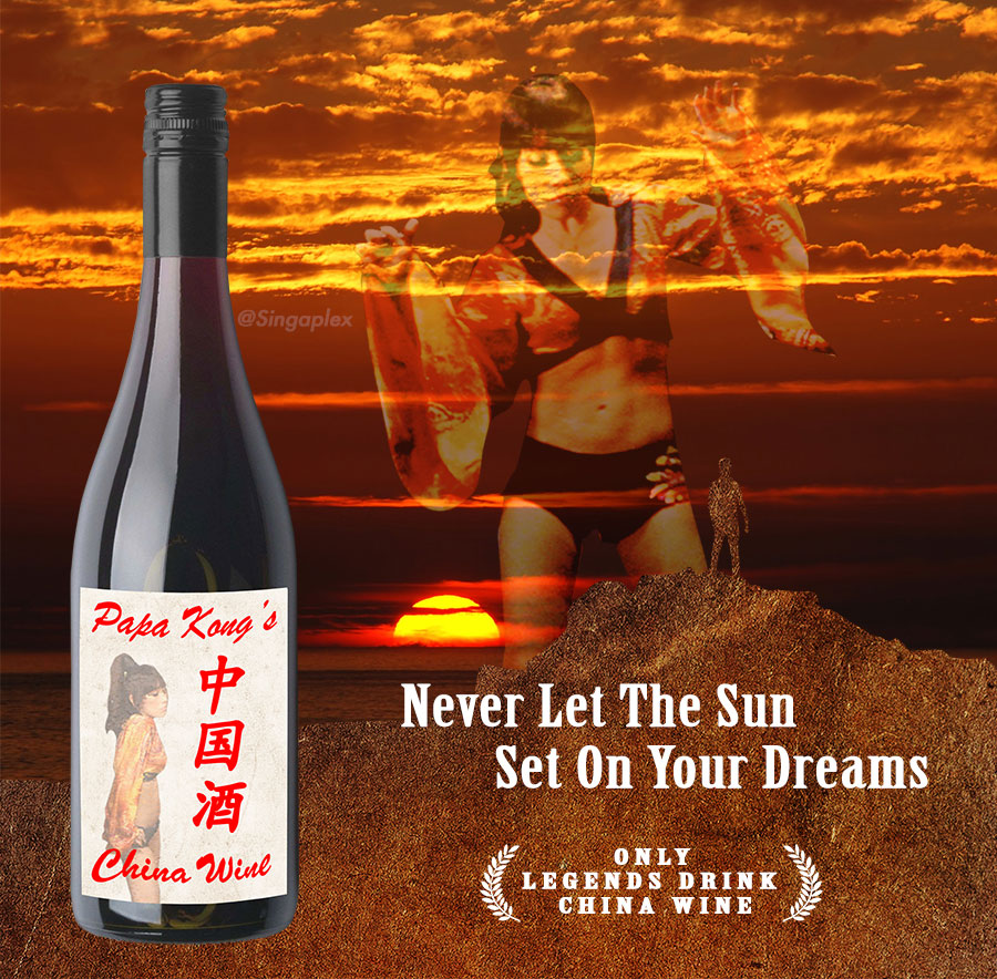 Midnight in the Garden of China Wine