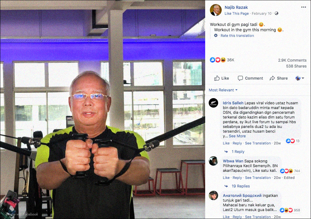 Najib hits the gym, inspiring his followers with some morning positivity and motivation.