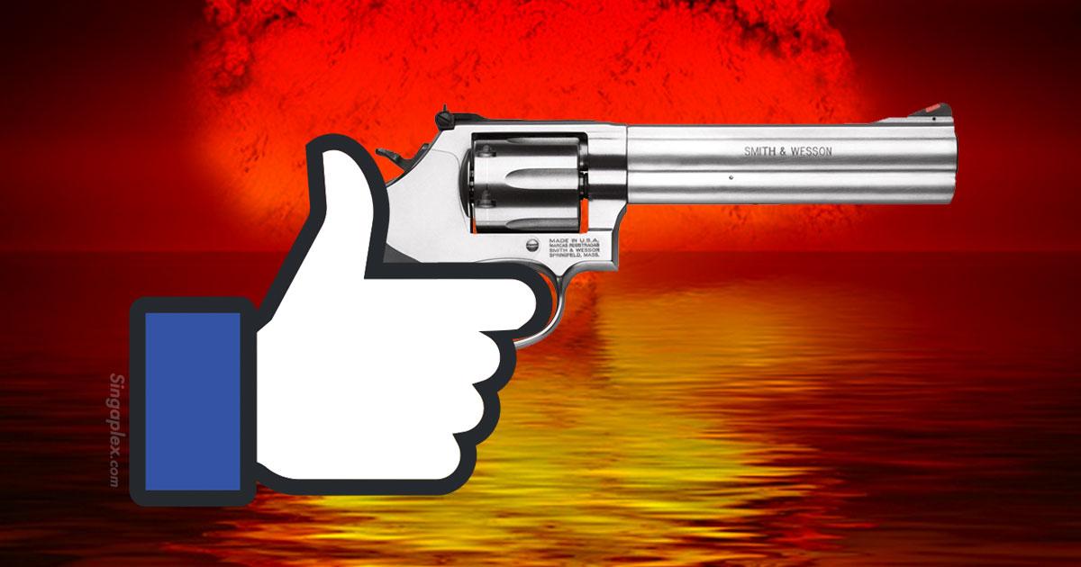 Dumpster-Fire-FB-post-Gun-v2.jpg