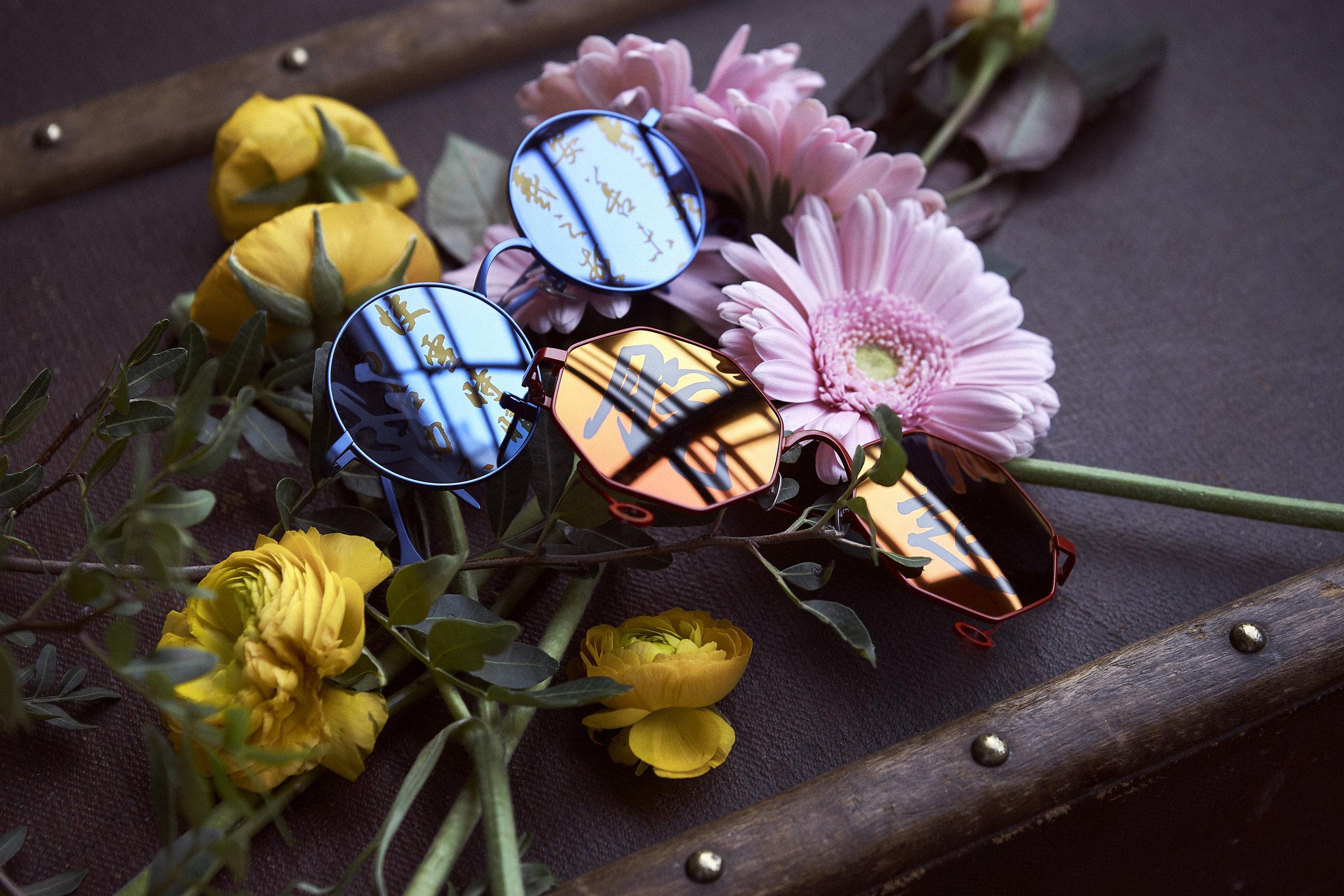Sunglasses, NAUGHTY SUNDAY