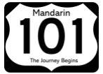 mandarin 101.JPG