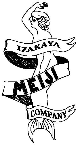 Meiji Updated Logo Black no bg.png