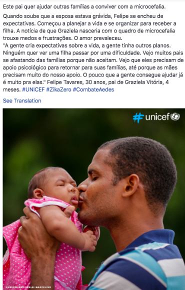 website-unicef post.png