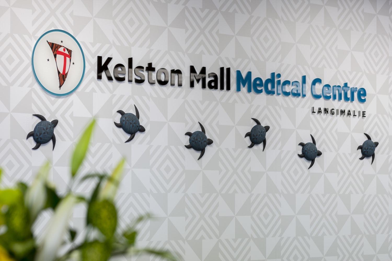 Kelston Clinic.jpg