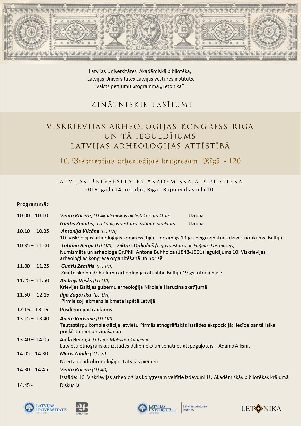 viskrievijas_arheologijas_kongress_-programma1.jpg