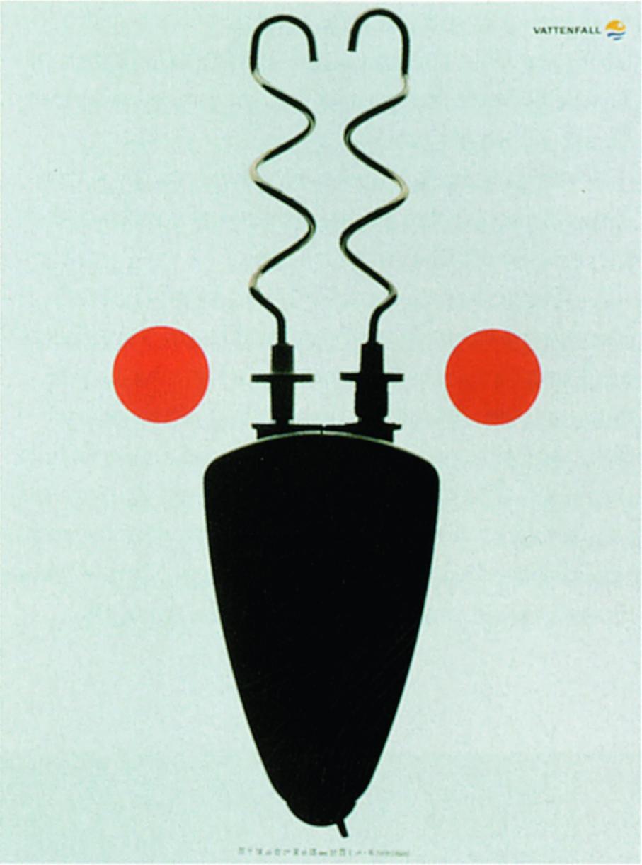 Vattenfall mot strömmen –två hål i väggen