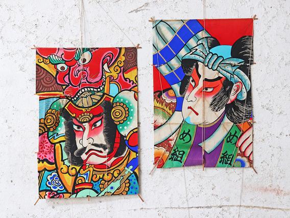 japanese-kites.jpg