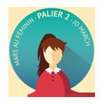 150_Palier2.png