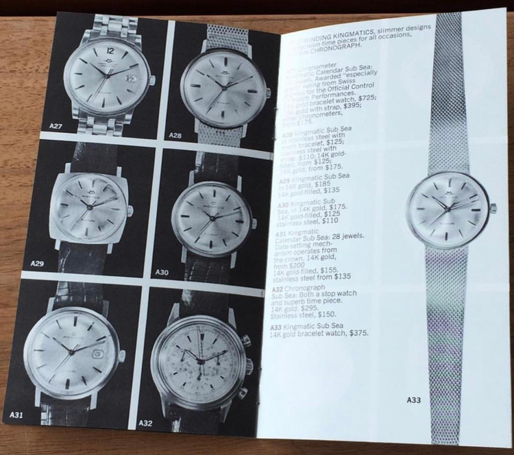 1964 Movado Offering Brochure (IG: @petersvintagewatches)