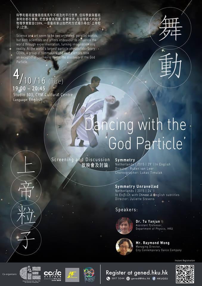 screening & debate at University of Hong Kong