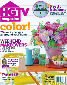 HGTV_Jun12_Cover.jpg