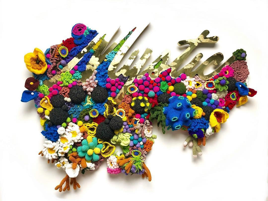 Brass, multicolor yarn, gold leaf, woven dreams.